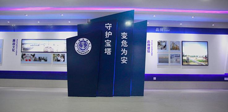 南京海事局厨房设备案例